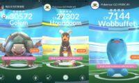 Pokmon GO Debuts New Raid Bosses