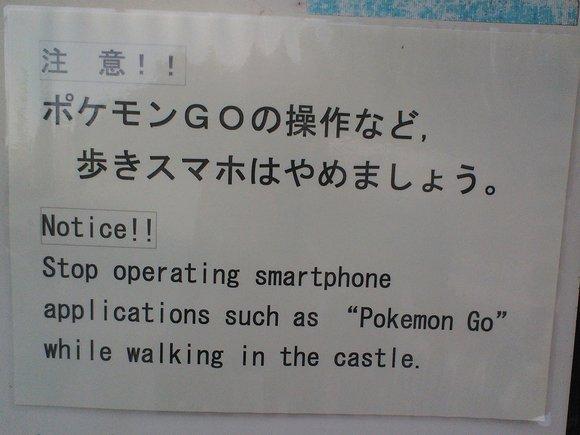pokemon_go_sign_at_castle