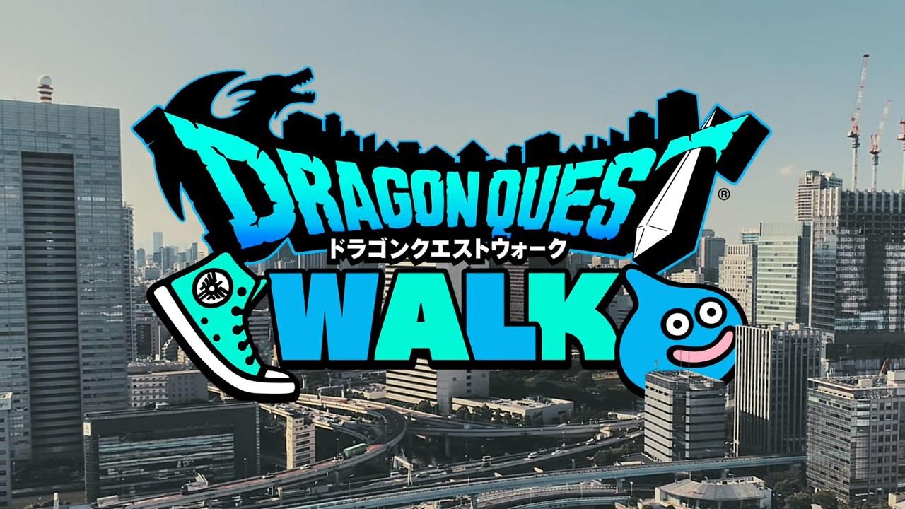 Dragon Quest Walk: A Pokemon Go Style Dracon Quest Game